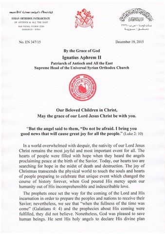Christmas Message 2015 | Syrian Orthodox Patriarchate of Antioch