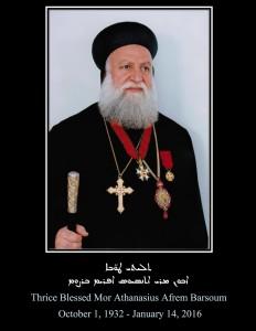 Mor Athanasius Afrem Barsoum