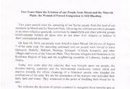 Statement Mosul 2 years 1
