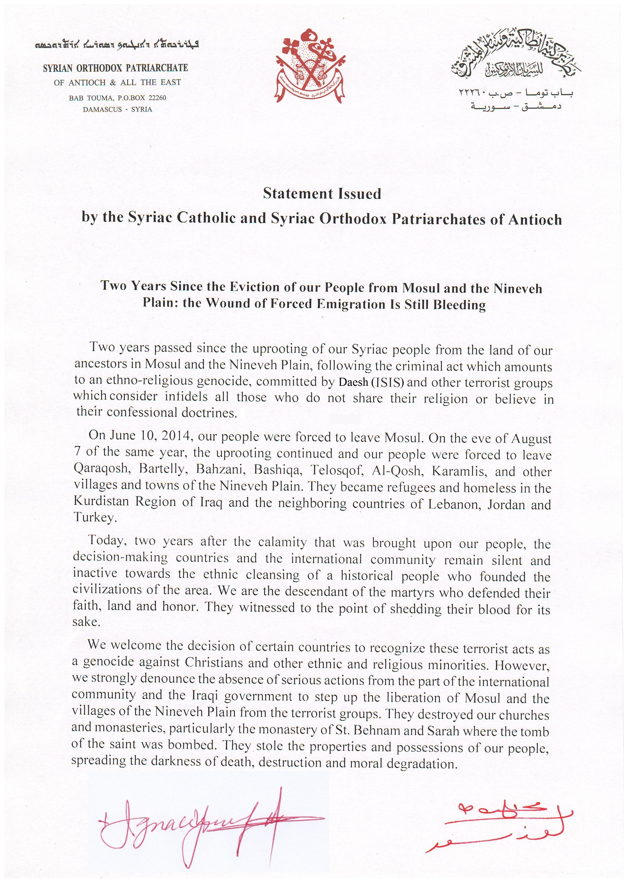 Statement by the Syriac Orthodox Patriarchate of Anthioch & Syriac Catholic Patriarchate on the Eviction of People from Mosul & the Nineveh Plain